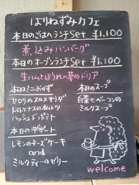 20160112_132150.jpg
