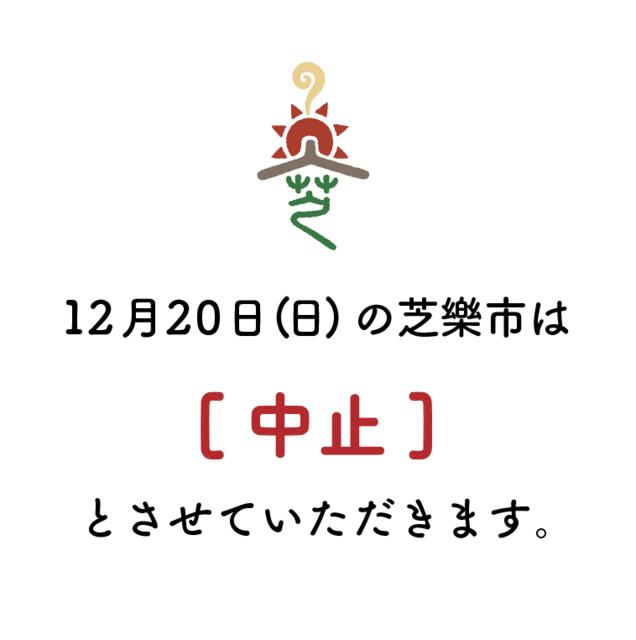 スクリーンショット 2020-12-10 15.23.25.png
