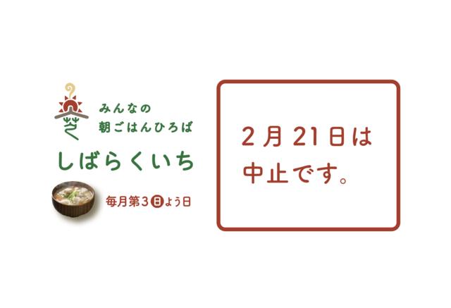 スクリーンショット 2021-02-12 10.28.56.png