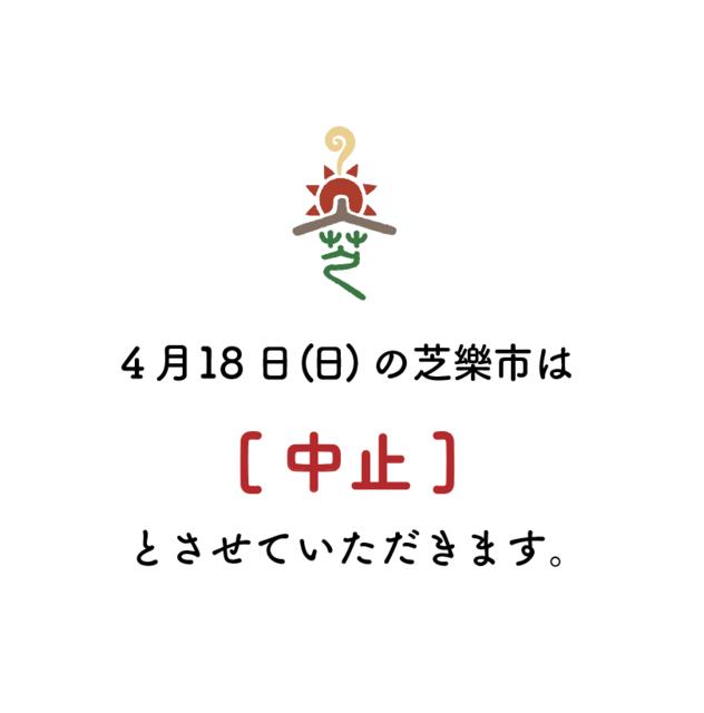 スクリーンショット 2021-04-14 19.16.12.png