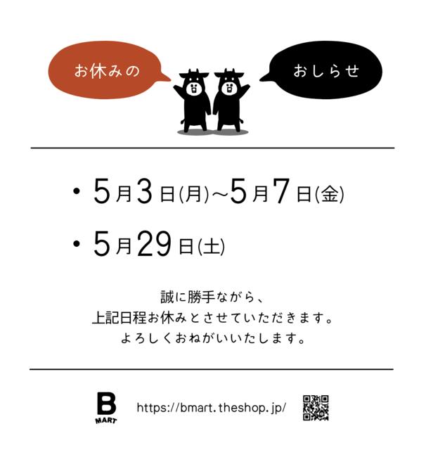 スクリーンショット 2021-04-15 12.36.03.png