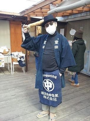 kiichi.jpg