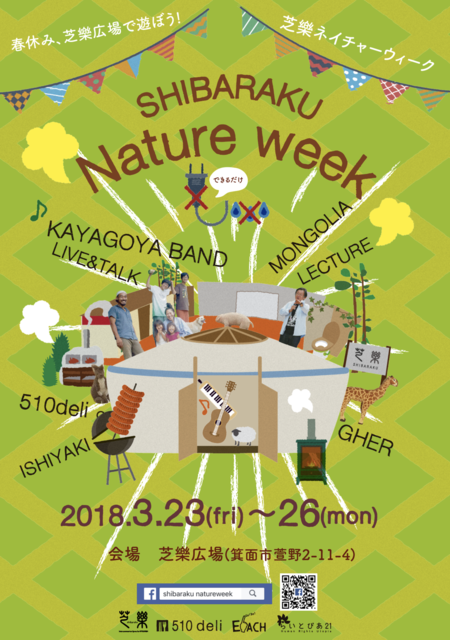 natureweek.png